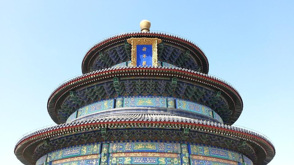 Templo Heaven